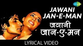 Jawani Janeman With Lyrics | जवानी जान ऐ मन गाने के बोल |Namak Halal| Amitabh Bachan, Smita Patil