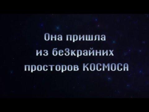 Гидрокомпенсатор черри амулет