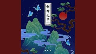A.C.E - Clover