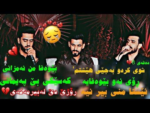 Ali ramazan w hwnar ranyai salyadi yusf shaeda trak5