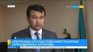 «100 нақты қадам». EXPO қалашығының базасында  «Астана» Халықаралық қаржы орталығы құрылады