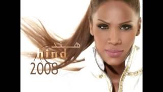 تحميل اغاني Hind ... Afa Al Farah | هند ... عاف الفرح MP3
