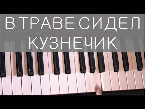 Песня ключи счастья 2