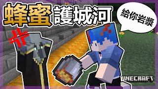 【Minecraft】海苔的原味生存EP59 : 掉下去~上不來!甜甜黏黏的蜂蜜陷阱!