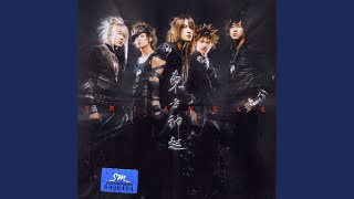 TVXQ - I Never Let Go