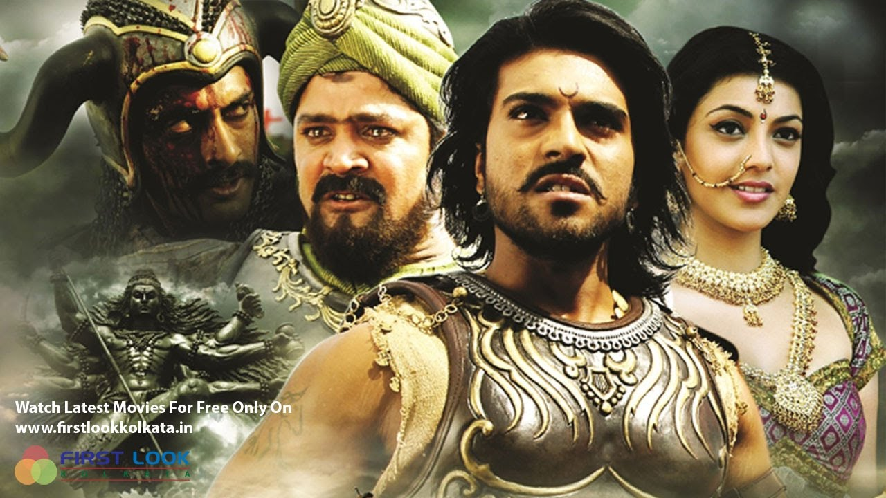 Watch Online Magadheera For Free