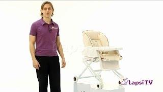 Колыбель-стульчик Aprica Standart (Априка Стандарт)