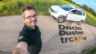 Δοκιμή 2018 Dacia Duster | Vlog #36 | trcoff.gr
