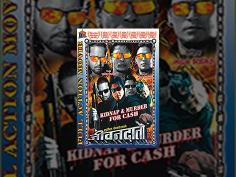 Jivandata | Nepali Movie