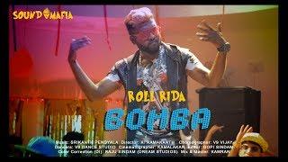 roll rida & sound mafia bomba telugu rap music video