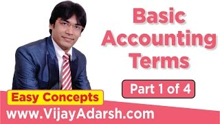 Basic Accounting Terms – 1 Of 4   StayLearning  CBSE Class 11   (HINDI   हिंदी)