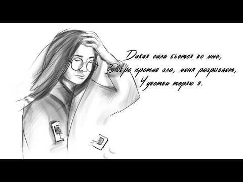 SEAZ - Не забывай | Official Lyric Video