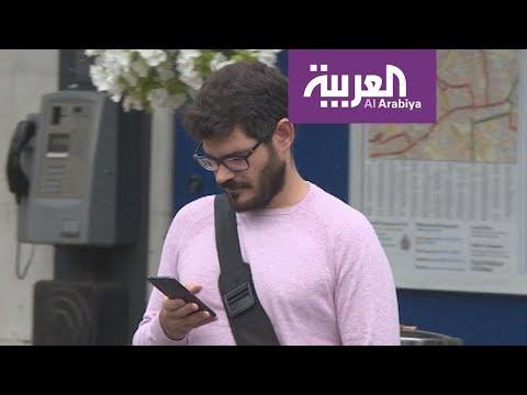 العرب اليوم - بريطانيا تجرب شهرًا دون التواصل الاجتماعي