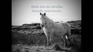 Do Chalum// To Calum (Julie Fowlis) lyric video