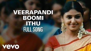 Veerapandi Boomi Ithu  Jayamoorthy, Benny Dayal, Sangeetha