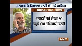 CBI Officer who was investigating Rakesh Asthana Moves Supreme Court