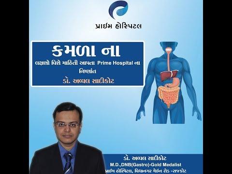 Giardiasis diagnózis kezelése