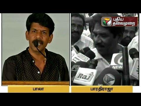 Angry-Speech-Director-Bala-Warns-Senior-Director-Bharathiraja-on-Kutra-Parambarai-Issue