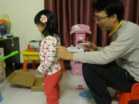 Látványkorrekció hyperopia esetén gyermekeknél - berekinyaralas.hu