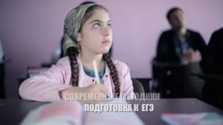 """Образовательный Центр """"Открытие"""""""