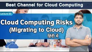 (Hindi) Cloud Computing Tutorials-Lec 3-Hindi/Urdu   Cloud computing tutorial for beginners