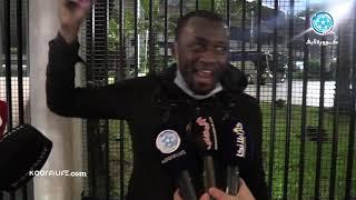 فرحة هستيرية من جماهير تونغيت السنيغالي بعد الفوز على الرجاء و التأهل لدور المجموعات