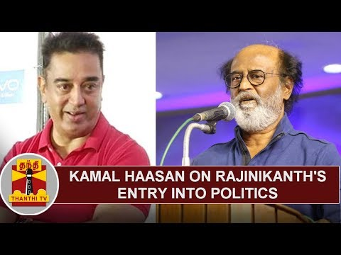 Actor Kamal Haasan on Superstar Rajinikanth's Entry into Politics | Thanthi TV