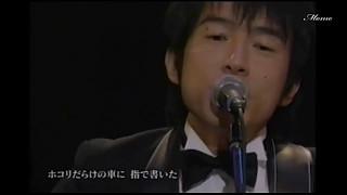 桜井さんとユーミンの夢のコラボ♪DESTINY