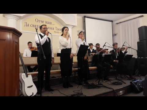 Видео песни невесты жениху ты моё счастье