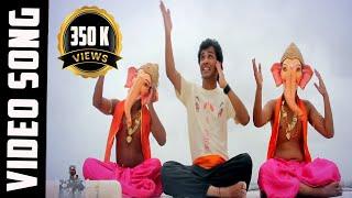 Dhyani Mani Chintamani |  Song | Chinchpokli cha Chintamani Song | Sarvesh Shirke