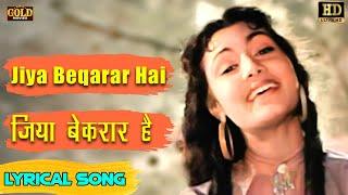 Jiya Beqarar Hai Hindi Lyrics (HD)  जिया   - YouTube