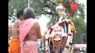 Jai Shri Shani Dev Aarti || Kokilavan dham || Shani Shingnapur || Latest Devotional # Ambey Bhakti