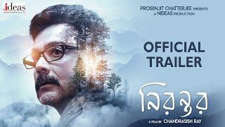 Nirontor (The Prologue) | Official Trailer | Prosenjit | Satyam | Ankita | Chandrasish Ray | Nideas