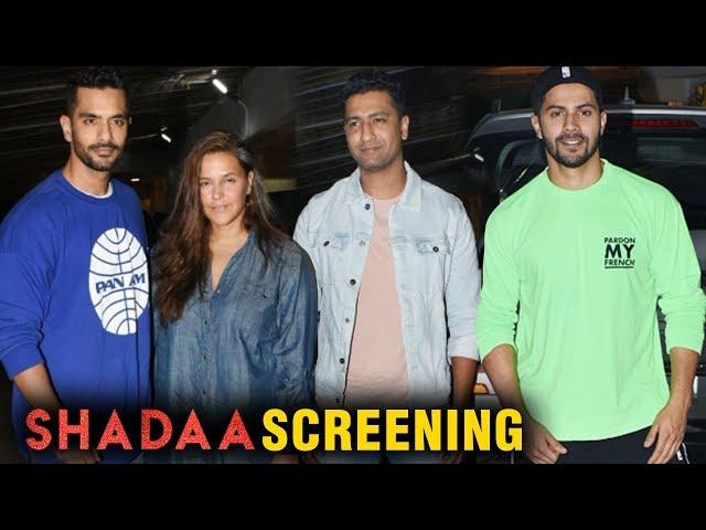 Varun Dhawan, Vicky Kaushal, Neha Dhupia Attend Shadaa Special Screening