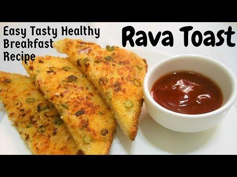 डब्बा खाली पेट फुल बिलकुल पॉसिबल है, Instant Rava Toast Breakfast recipe, Lunchbox Recipe Suji Toast