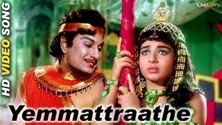 Yemmattraathe   HD Video Song   Adimaippenn Tamil Movie   M. G. Ramachandran, J. Jayalalitha