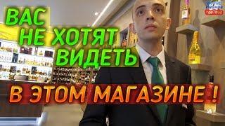 Запрет Фото Винный Магазин Гостиница Москва Туристы Красная Площадь Отель