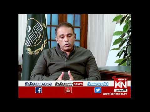 Apne Loog 24 November 2020 | Kohenoor News Pakistan