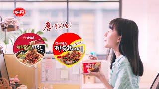 2019【味味A排骨雞麵】 #我的開香文 香耐兒篇