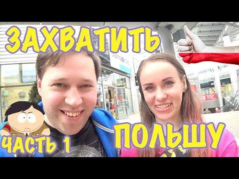 Gdynia (Гдыня) / Достопримечательности / Шопинг / Порт