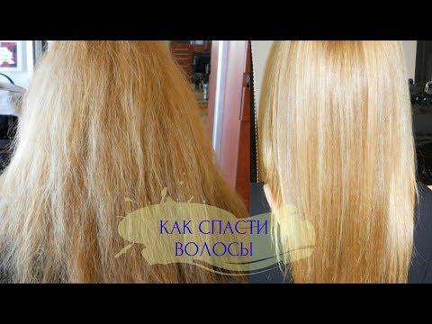 Как сделать лечебную маску для сильно поврежденных волос в домашних условиях?
