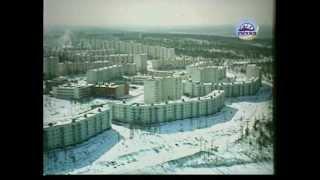 """""""Якутский город Нерюнгри""""_конец 80-х"""
