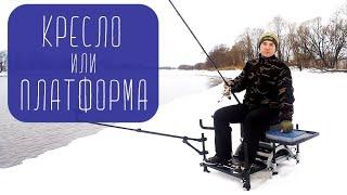 Куплю кресло для рыбалки в москве