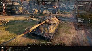 Как повысить fps в World of tanks 1.0 (на слабых ноутбуках, компьютерах)