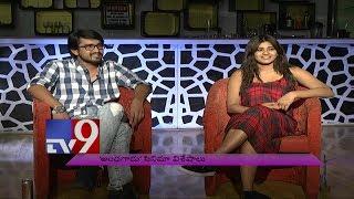 Raj Tarun's Blind Date with Hebah Patel – Special Interview