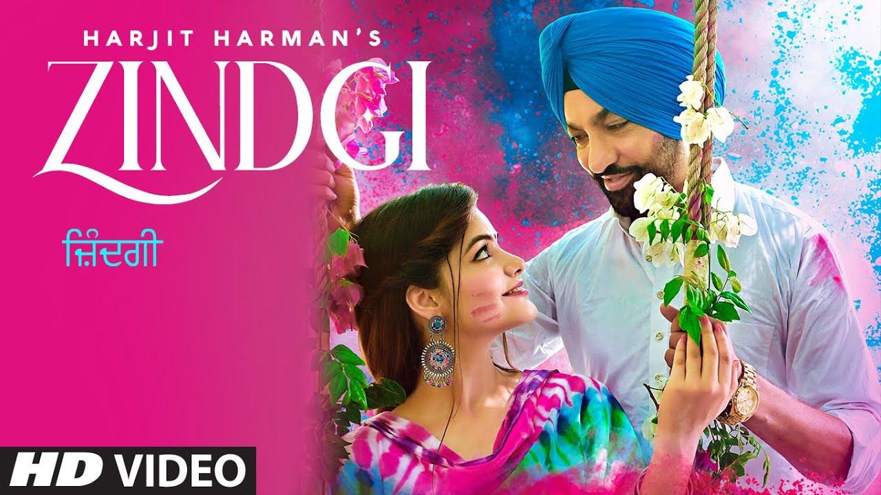 Zindgi (Full Lyrics) Harjit Harman | Raj Yashraj | Bachan Bedil | Latest Punjabi Song 2020