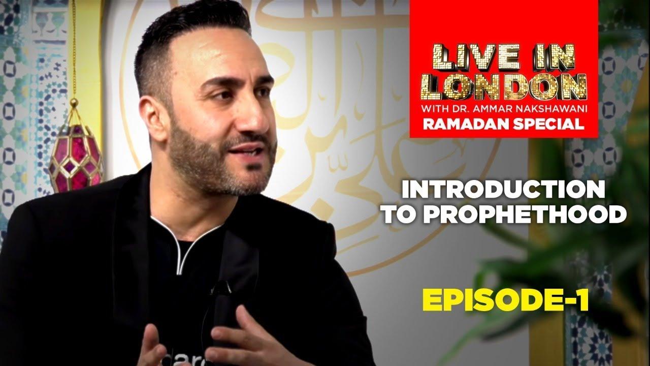 Introduction to Prophethood | Episode 1