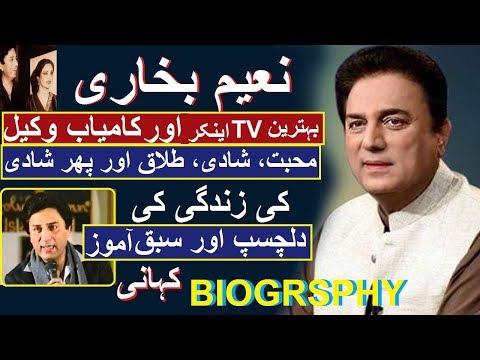 NAEEM BOKHARI TV ANCHOR TRUE STORY    NAEEM BOKHARI  KI ZINDGI KI KAHANI    BIOGRAPHY  2019