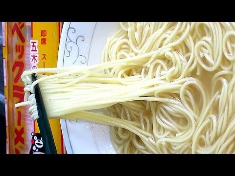 No.5378 五木食品 アベックラーメン