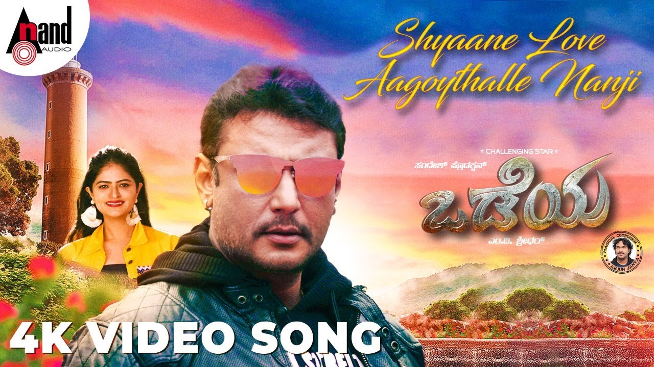 Shyaane Love Aagoythalle Nanji lyrics - Odeya - spider lyrics